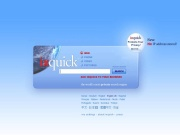 ixquick.com search screen